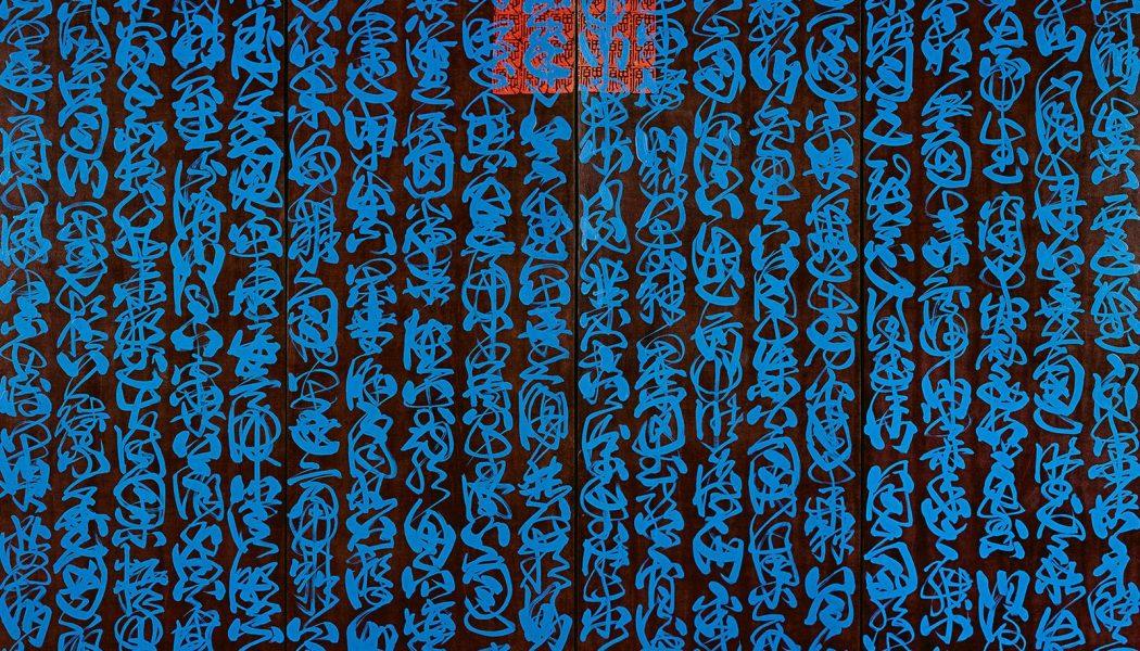 Méditation en cobalt, 1997, Fabienne Verdier