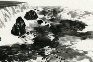 Ocean Beach, encre sur papier, 2004, de Deng Ming-Dao