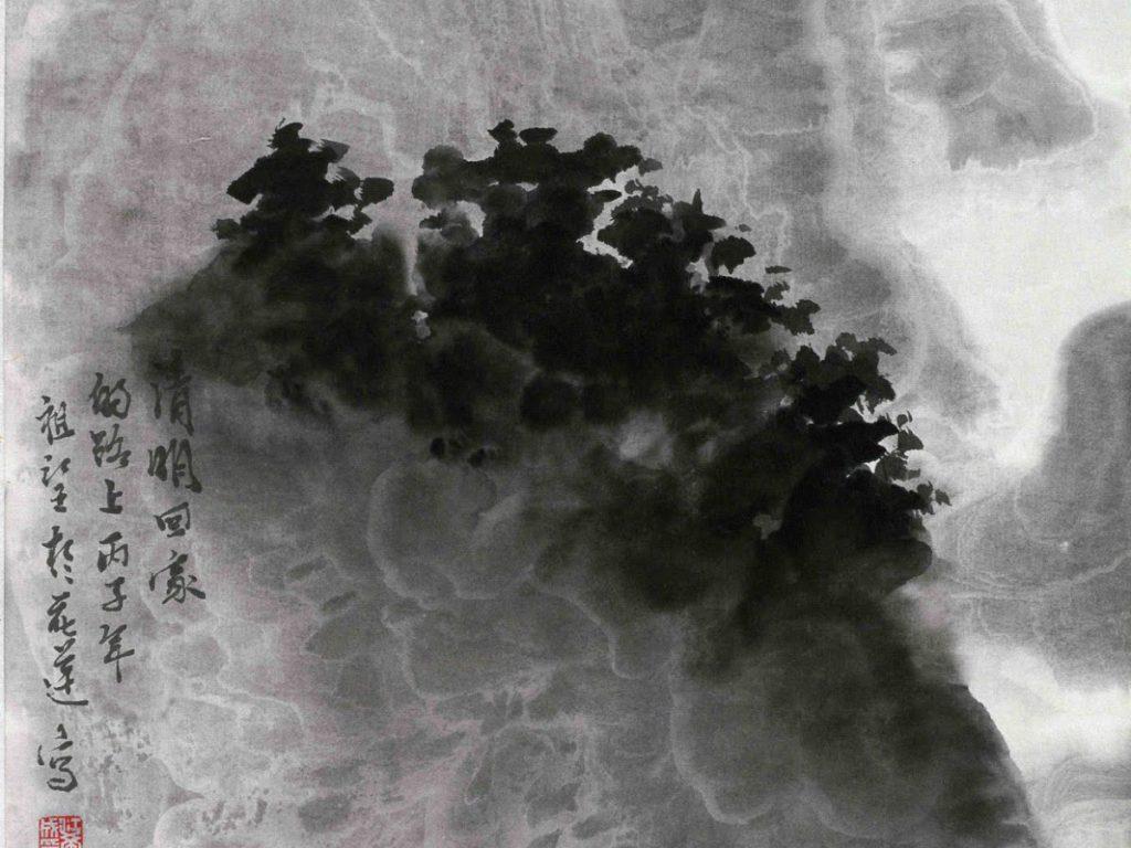 Pluie fine en mars Lavis (34 x 26 cm) de Chiang Tsu-Wang, Peintre et calligraphe taiwanais.