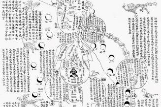 Carte de la culture de la perfection, exemplaire du Temple des Nuages Blancs
