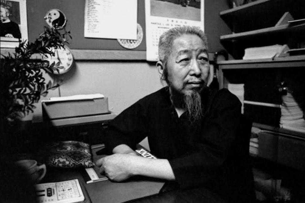 Portrait du professeur Cheng Man Ching