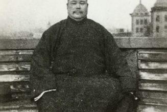 Portrait de Yang Chengfu
