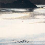 Pureté de l'esprit par Wong Hau-kwei