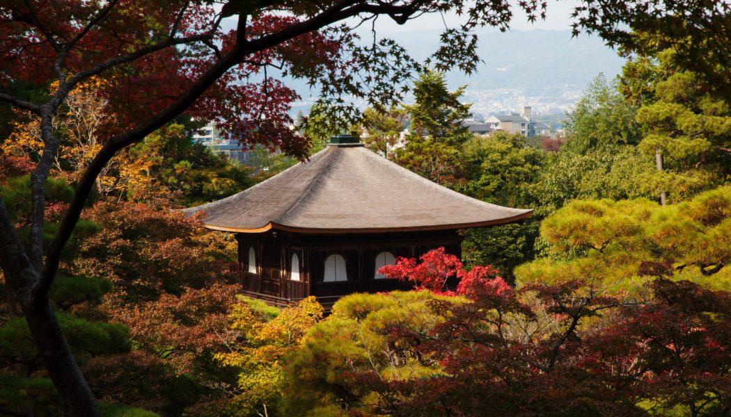 Ginkakuji, le temple du Pavillon d'argent