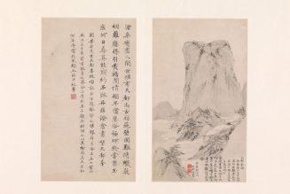 Huit vues des montagnes jaunes, 1681, Zheng Min (1633-1683)
