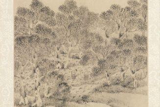 Le jardin de l'administrateur incompétent, 1551, Wen Zhengming, feuillet 8