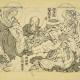 Les arhats Baradasha, Dakaharida, Kanyakabassa et Sobinda, encre sur papier, Hokusai