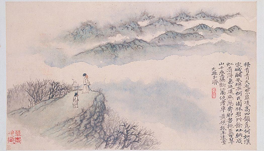 Pavillon au loin, illustration des poèmes de Huang Yan-lü (1701–02), par Shih Tao