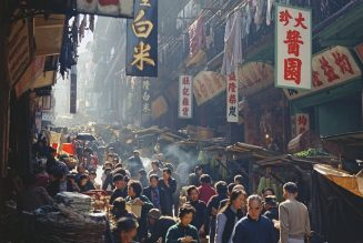 Promenade du marché, portrait de Hong Kong par Fan Ho