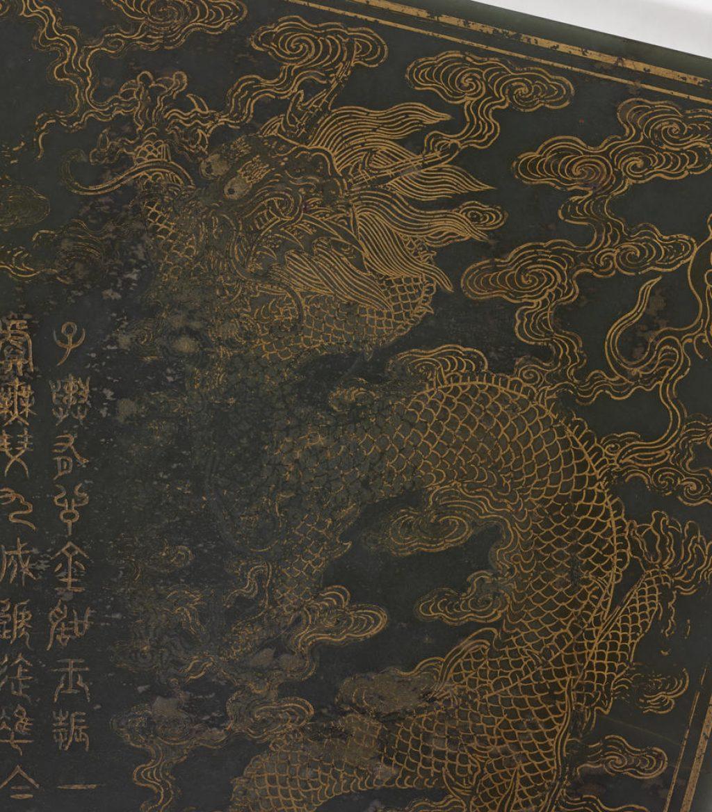 Lithophone de jade avec décoration de dragon, détail