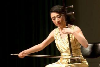 Erhu, Yang Xue
