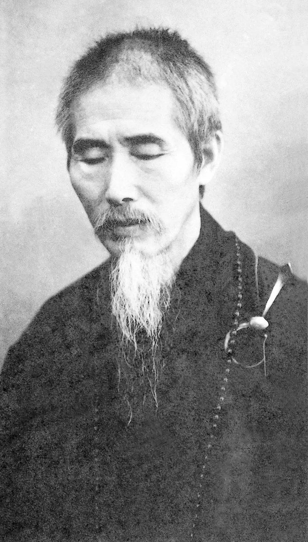 Portrait de Tsu Yun
